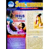 Soul Winner News Letter